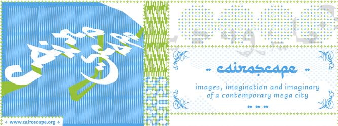 Filmprogram im Cairoscape – Images, Imagination and Imaginary of a Contemporary Mega City