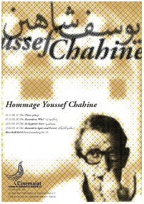 Hommage Youssef Chahine (2008) – pdf